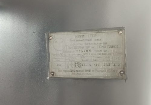 Капитальный ремонт ТСМА-160 кВА на ТРП-611