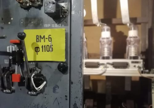 Реконструкция 3РУ-6кВ на ТРП-13