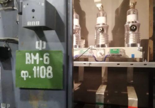 Реконструкция 3РУ-6кВ на ТРП-16